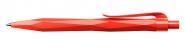 Kugelschreiber QS20